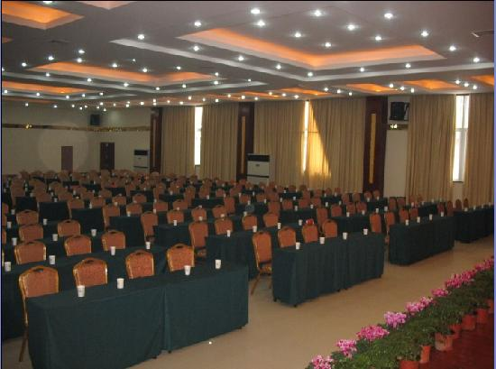 Suyi Lexiang Hotel: 照片描述
