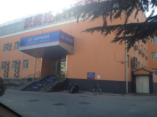 Hanting Express Hotel Beijing the East Gate of Tsinghua University: 清华东门店