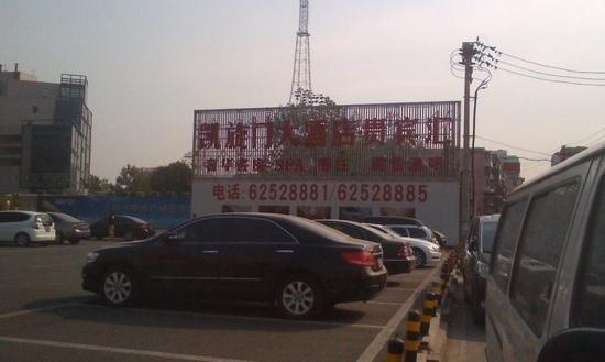 Kaixuanmen Hotel: 凯旋门大酒店