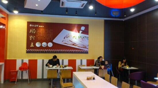 Hong LiCun ChangFen Wang (ZhongFu)