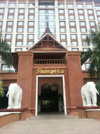 โรงแรมแชงกรีลา เชียงใหม่: 清迈香格里拉