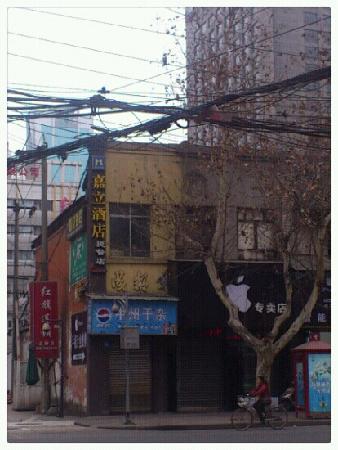 Jiali Inn Chengdu Tidu: 嘉立