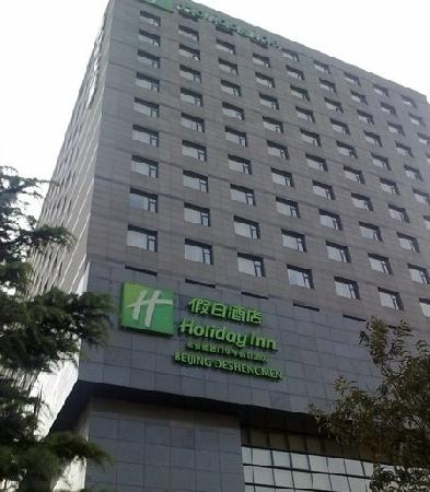 Holiday Inn Beijing Deshengmen: 德胜门华宇假日酒店