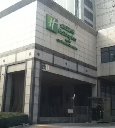 Holiday Inn Central Plaza: 中环假日酒店