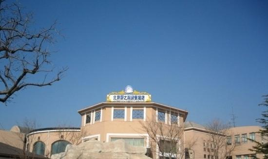 Jingzhihu Holiday Hotel: 静之湖度假酒店