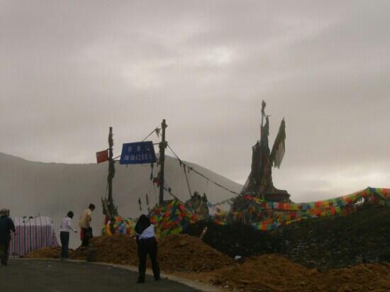Zheduo Mountain: 折多山口