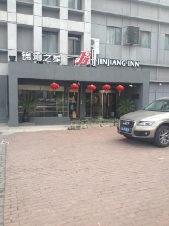 Jinjiang Inn (Shanghai Chifeng Road): 锦江之星