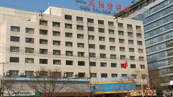 Taiyanggong Hotel