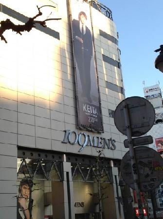 Hoshino Coffee 109Men'sten