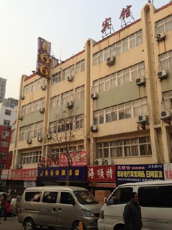 Hanting Express Qingdao Taidong Beer Street