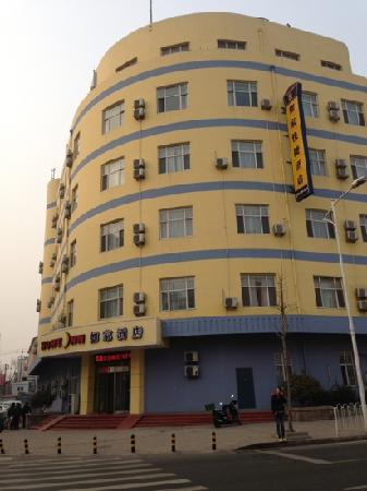 Home Inn Qingdao Taidong Business District Lijin Road: 青岛如家利津路店