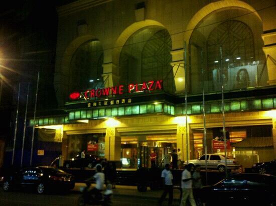 InterContinental Jinan City Center: 济南皇冠假日