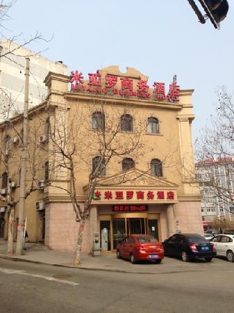 Haijunfu Boutique Hotel : 青岛米亚罗商务酒店