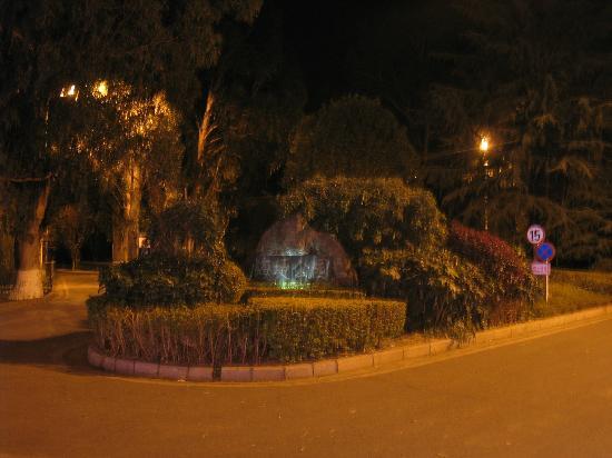 Haigeng Park: 海埂公园