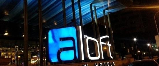 Aloft Beijing Haidian: 雅乐轩