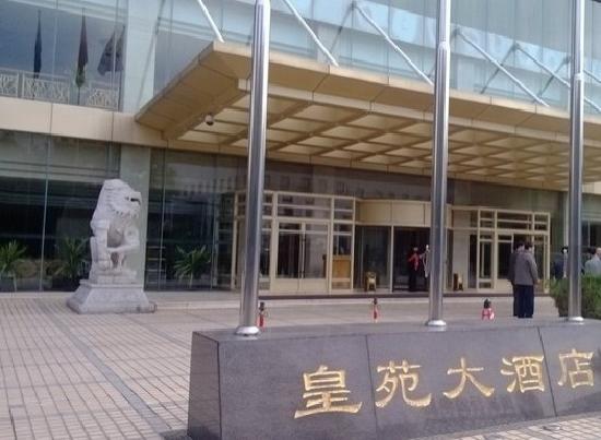 Beijing Huang Yuan Hotel