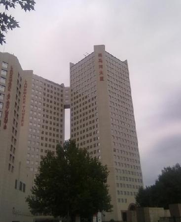 Landmark Towers Hotel: 亮马河