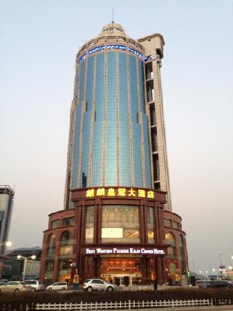 BEST WESTERN Premier Qingdao Kilin Crown Hotel: 青岛麒麟皇冠大酒店