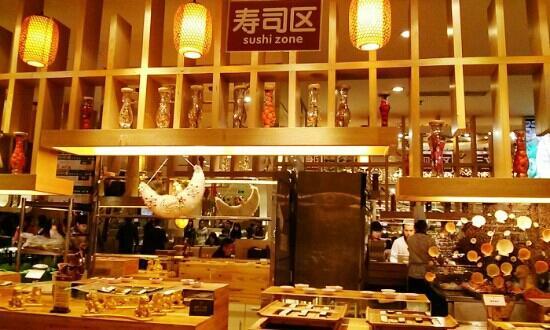 Bafei Feast