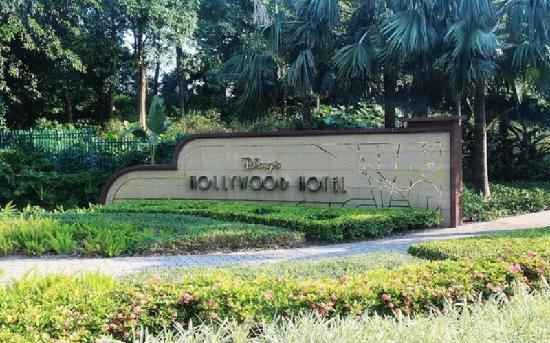 Disney's Hollywood Hotel: 迪士尼好莱坞酒店