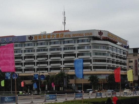 Universal Guilin Hotel: 外观
