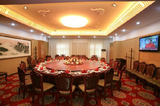 Bing Xiong Hotel: 餐厅商务包间