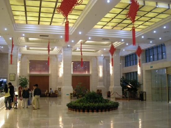 Hanyuan Hotel: 照片描述