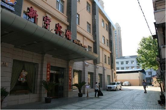 Xinyu Motel: 正门