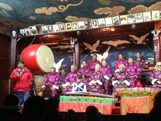 Dayan Naxi Ancient Concert