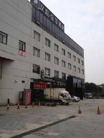 Hanting Seasons Hotel Wuxi Qingming Road