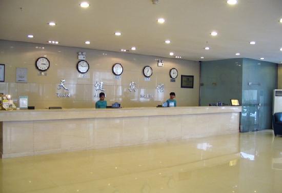 Xicuizhilv Hotel(Baizhifang) : 照片描述