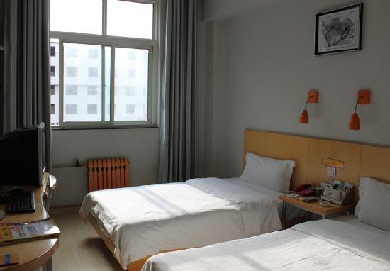 Fang Yuan Inn (Nanyang Nanhang)