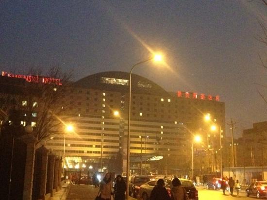 Kempinski Hotel Beijing Lufthansa Center:                   凯宾斯基