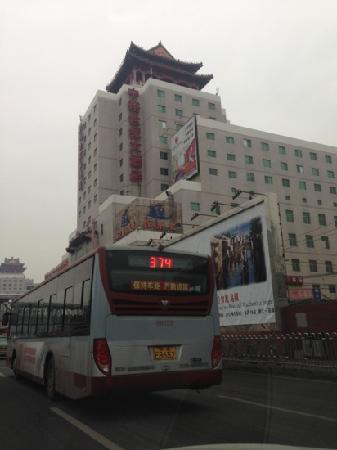 Zhongyu Century Grand Hotel:                   中裕世纪