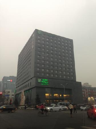 Holiday Inn Beijing Deshengmen: 德胜门华宇