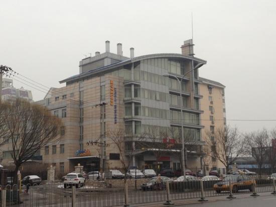 โรงแรม168(ปักกิ่งซงกวนคัน):                   Motel168
