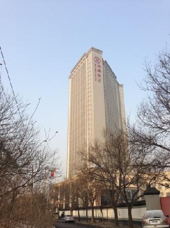 Yuyang Hotel:                   渔阳饭店