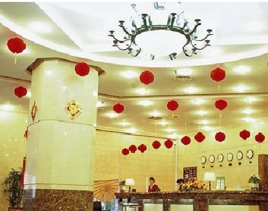 Yongyao Hotel : 照片描述