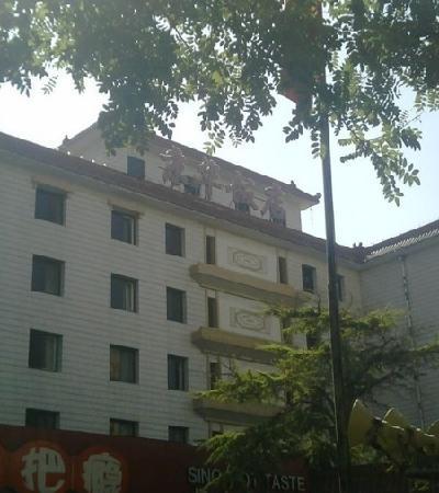 Jinghua Hotel