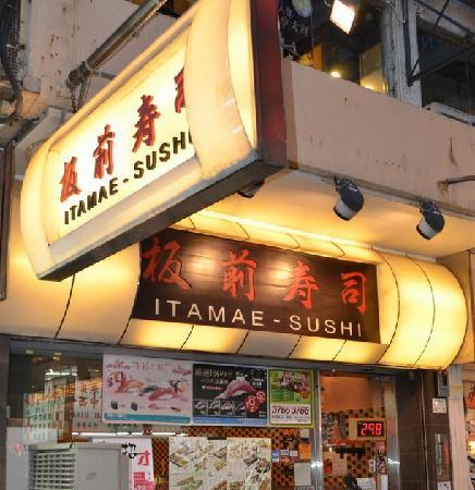 ITAMAE-SUSHI Restaurant: 板前寿司