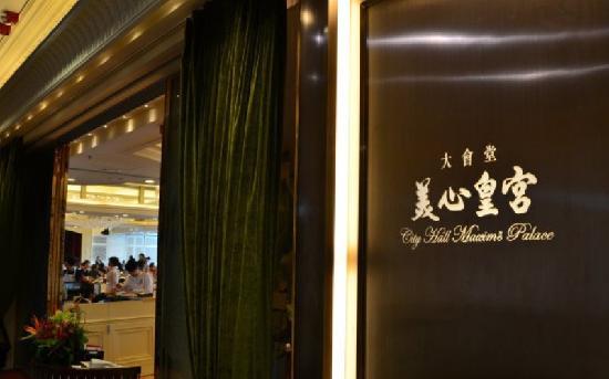 Shatin Chinese Restaurant
