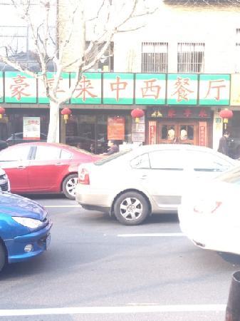 Hao Xiang Lai (GuangLing)