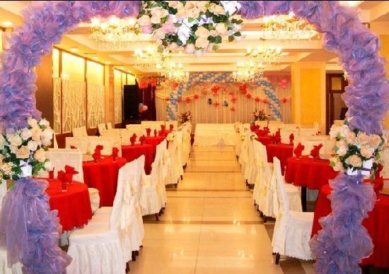 Youdian Hotel: 照片描述