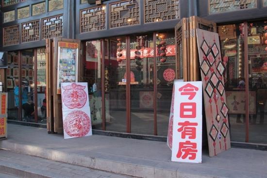 Chang-Tai Yong Hostel