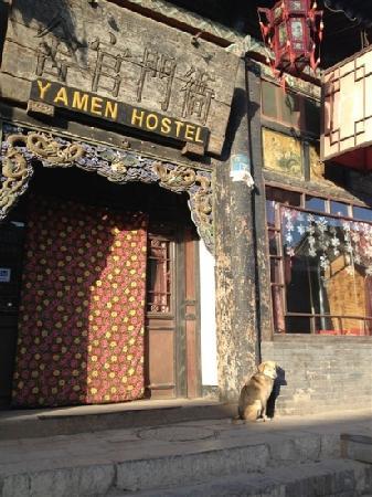 Yamen Hostel:                   入门