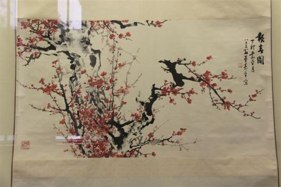 董寿平美术馆