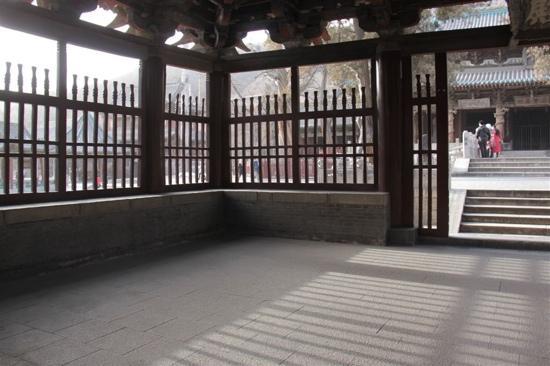 Xian Hall