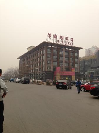Huataixiang Hotel:                   华泰翔