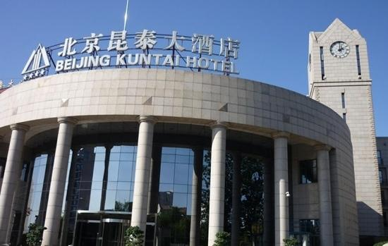 Beijing Kuntai Novel Hotel 사진
