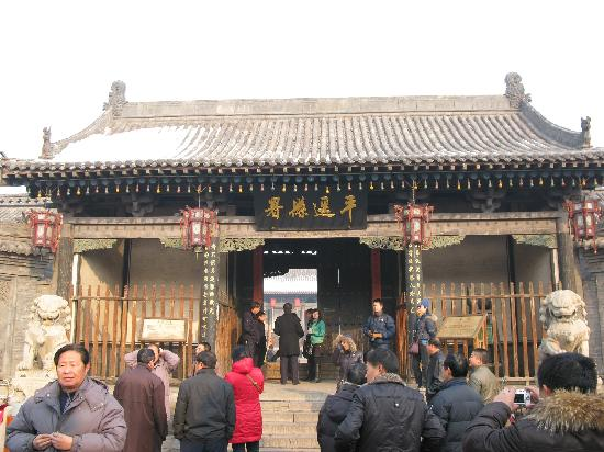 Pingyao Ancient Government Office : 平遥县衙